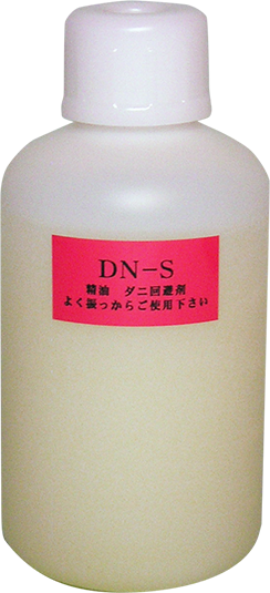 DN―S