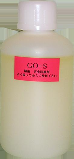 WGO-S