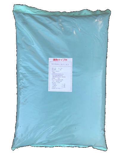 漢熟・生薬粕堆肥