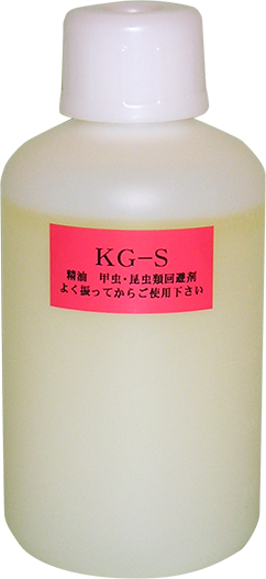 KG―S